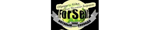 Купить секонд хенд оптом по Беларуси | Доставка секонд хенда оптом до магазина