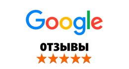 Отзывы о компании ФОрСейл | Google. Продажа секонд хенда оптом -отзывы