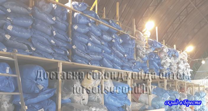 Оптовый склад одежды секонд хенд в Бресте - мешки на стеллажах
